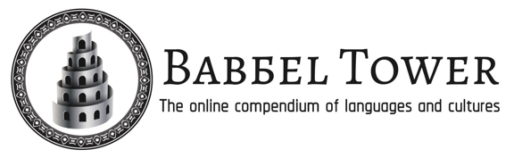 Babbel Tower