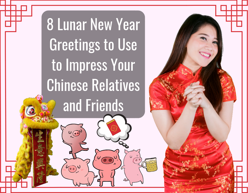 8 Lunar New Year Greetings to Use to Impress Your Chinese Relatives and Friends