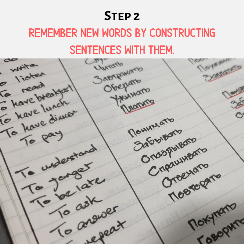 Step 2: remember new words by constructing sentences with them.